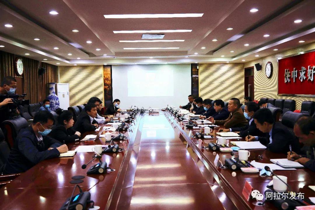 卢跃东会见亚太经合组织中小企业信息化促进中心主任张辉东一行