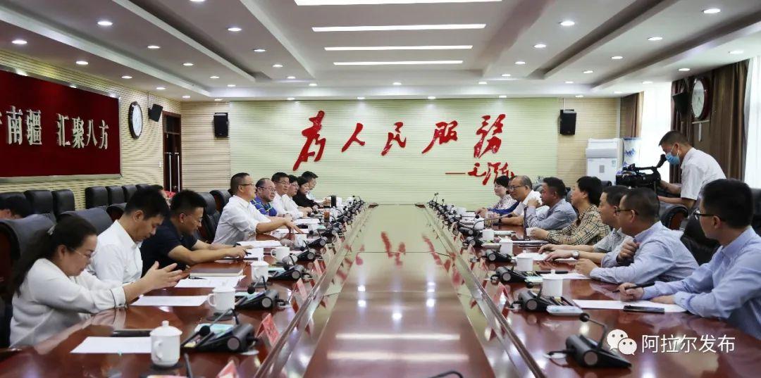 卢跃东与桐乡市考察团一行座谈交流